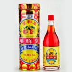 Minyak Yu Yee Cap Limau Ada Kandungan Tidak Halal Untuk Pengguna Islam?