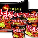 Ramen Samyang Dari Korea Tidak Halal?